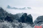 黃山迎來今冬第三場雪 云海霧凇壯美景觀齊現