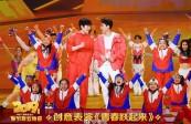 """2019央視春晚""""追夢人""""開啟執著奮斗幸福年"""