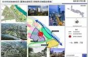 东岗中央商务区规划修编通过专家评审,现公开征求市民意见