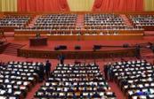 第十三屆全國人民代表大會第二次會議副秘書長名單