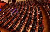 第十三屆全國人民代表大會第二次會議議程