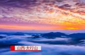 錦繡中華·大美山川丨山西:表里山河 土厚水深