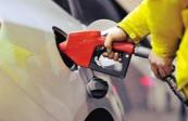 """""""兩連跌""""!國內油價迎來今年上半年最后一次調價"""