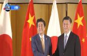 央視獨家:習近平會見日本首相安倍晉三并出席安倍舉行的晚宴