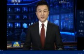 不畏浮云遮望眼——習近平主席出席二十國集團領導人大阪峰會綜述