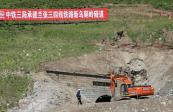 新烏鞘嶺隧道開工 蘭州至張掖三四線鐵路正式進入建設階段