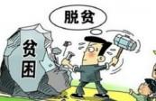 """【隴平】網絡扶貧博覽會, 讓""""甘貨""""成為脫貧動力"""