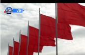 微纪录片《共和国丰碑》