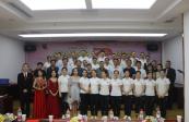 陇南市福利彩票发行中心举办庆祝建国70周年活动