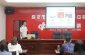 陇南市福彩中心举行消防安全知识培训