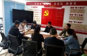 兰州市福彩中心传达学习市民政局系统党政领导干部会议精神
