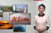 新華社評論員:順應時代潮流,堅持改革開放