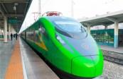蘭鐵集團新運行圖將實施 12月30日零時啟動 新增5對高速動車組列車