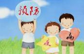 中國疾控中心給全國小朋友們的一封信