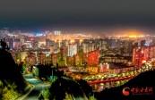 兰州:夜色旖旎 华灯璀璨别样景(组图)