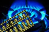 市发改委决定:?阶段性降低非居民天然气售价