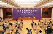 养老院应该如何做到科学防控?中国疾控中心回应