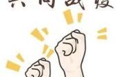 """四川開展""""春風行動""""幫扶農民工 就業服務忙 招聘搬上網(積極有序推進復工復產)"""