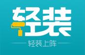 """四川成都:主動服務助企""""輕裝上陣"""""""