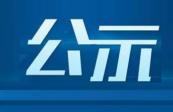 兰州广播电视台2020年度甘肃新闻奖报送作品公示(补充)