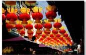 甘肃兰州:足不出户逛灯会 浓浓年味万家春