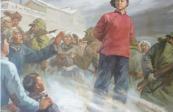 2021年2月19日——百年瞬间:刘胡兰英勇就义
