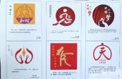 【胸怀千秋伟业 恰是百年风华】83岁的杭州老人为迎建党100周年制作了一份特殊礼物