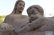 美丽中国 黄河·母亲