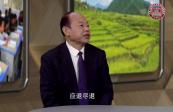 """""""委员讲堂""""第三十二期:《一个都不能少——中国的脱贫攻坚故事与启示》"""