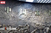 """【母亲河畔的中国】看""""黄河重卡""""再创新时代""""大国重器"""""""
