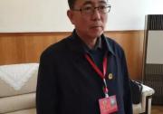 """【两会微观察】推行 """"公厕革命""""提升生活品质"""