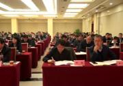郵儲銀行甘肅省分行工作會議:創新增效 奮力開創科學穩健發展新局面