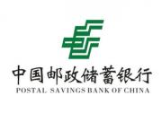 郵儲銀行酒泉市分行組建志愿服務隊 助力社區疫情防控