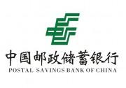 邮储银行庆阳市分行多措并举普及网络安全知识