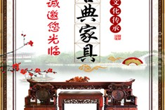 第二届兰州广电红木博览会【H5】