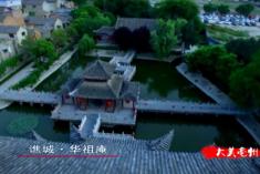 錦繡中華·大美山川 | 天藍地凈林擁城 綠色發展古亳州