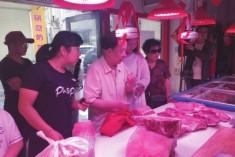 平價冷凍豬肉投放首日 市民前往惠民肉食直銷店有序采購