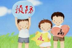 中国疾控中心给全国小朋友们的一封信