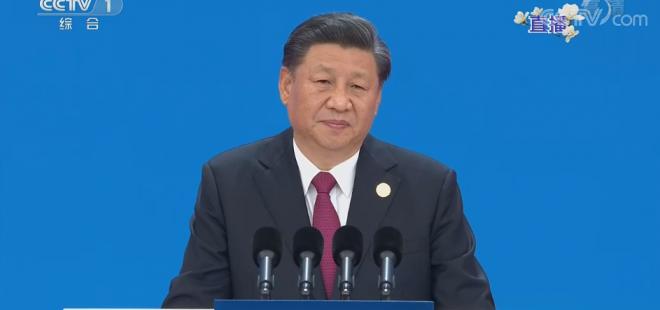 正在直播:第二屆中國國際進口博覽會開幕式特別節目