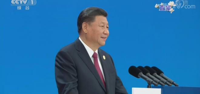 習近平在第二屆中國國際進口博覽會開幕式上的主旨演講(實錄全文)