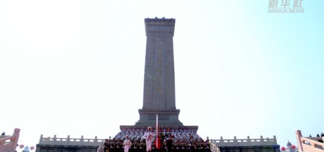 致敬!共和国第一碑|红色百宝第54集