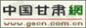 中國甘肅(su)網