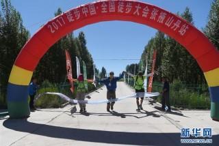 2017徒步中国·全国徒步大会张掖山丹站落幕
