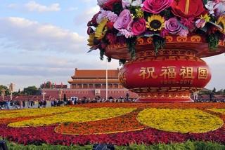 全国各地共共庆中华人民共和国69周岁