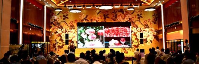 四川省會理縣2019文旅康養蘭州資源推介會吸引眾多客商參加