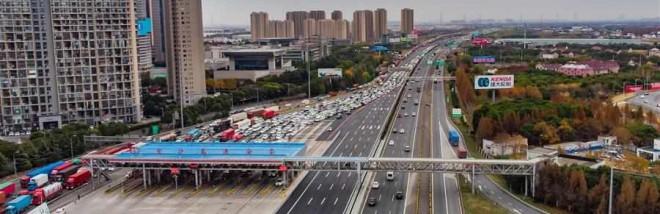 上海:取消高速公路省界收費站設施施工完成 多舉措預防道路擁堵