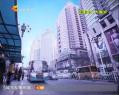 20170823警花说交通