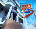 2019年11月7日:甘肃10起涉黑涉恶案件公开宣判;刘旭嘉:用行动诠释特警本色......