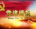 """2021年2月15日:新華網評:有一種力量叫""""我是主角"""";系列訪談(三)蔡文成:生態文明建設;中鐵蘭州局:加強疫情防控措施 確保春運旅客平安出行;"""