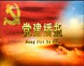 """2019年11月26日:人民日報發表系列評論:""""中國制度""""具有強大生命力——堅定我們的制度自信④;中央""""不忘初心、牢記使命""""主題教育 第五巡回督導組在蘭州新區和省屬高校調研督導......"""